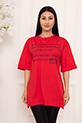 Bayan Style Your Life Baskılı Salaş ESP07 T-shirt / KIRMIZI