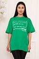 Bayan Style Your Life Baskılı Salaş ESP07 T-shirt / YESIL